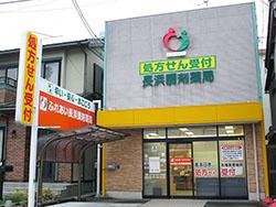 shop_35