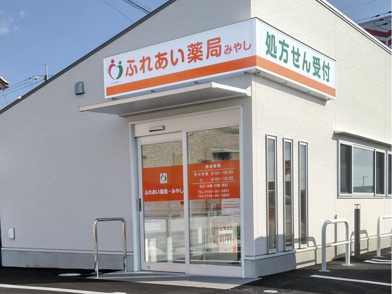 miyashi